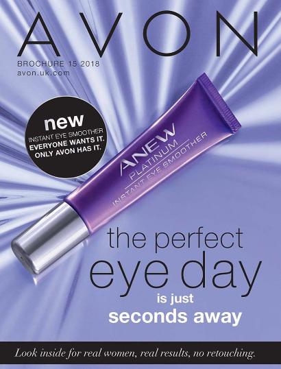 Avon campaign 15 2018 UK brochure online