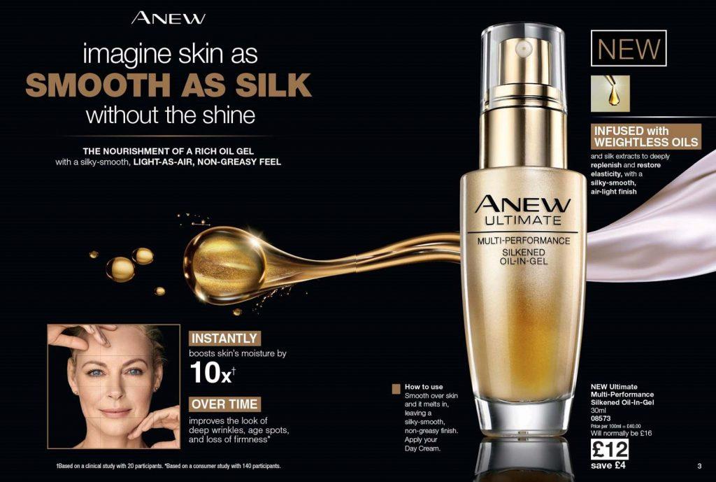 Avon Campaign 7 2019 UK Brochure Online - Anew Ultimate Silkened Oil-In-Gel