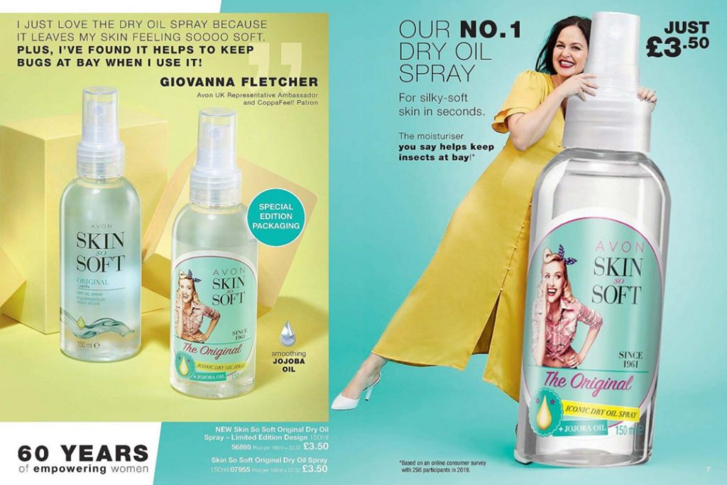 Avon Campaign 12 2019 UK Brochure Online - skin so soft dry oil spray