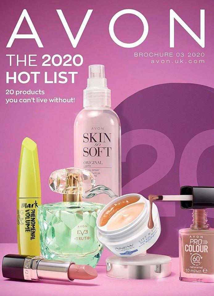 Avon Campaign 3 2020 UK Brochure Online - Brochure cover
